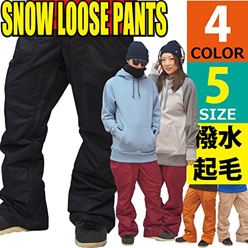 スノーボード パンツ スノボ メンズ レディース スノーボードウェア スノボ スノボウェア スノー ズボン (ブラック, XL)