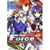 魔法戦記リリカルなのはForce (1) (角川コミックス・エース 247-2)