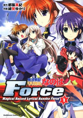 魔法戦記リリカルなのはForce (1) (角川コミックス・エース 247-2)の詳細を見る