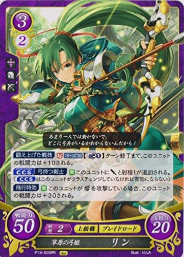 ファイアーエムブレム サイファ/P13-003/草原の弓姫 リン