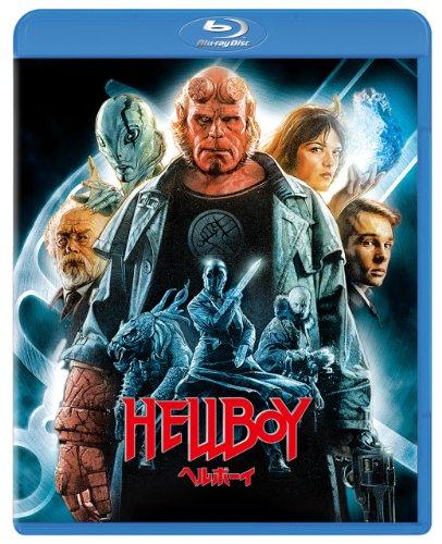 ヘルボーイ [Blu-ray] / ロン・パールマン, ルパート・エヴァンス, セルマ・ブレア (出演); ギレルモ・デル・トロ (監督)