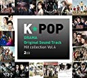 K-Pop Drama Ost Hit Collection Vol 4