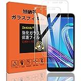 【2枚セット】Zenfone Live L1 ZA550KL ガラスフィルム 強化ガラス 保護フィルム 液晶 ガラス ケース フィルム 【3D Touch対応 硬度9H 厚さ0.26 気泡ゼロ 飛散防止 高感度 高透過率 衝撃吸収 指紋防止 ラウンドエッジ加工 】 (Zenfone Live L1 ZA550KL)