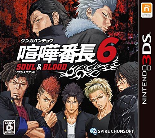喧嘩番長6 ソウル&ブラッド - 3DS