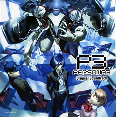 ペルソナ3 オリジナル・サウンドトラック