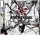 RENTRER EN SOI(初回限定生産盤)(DVD付)()
