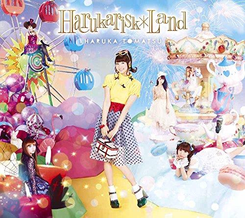 Harukarisk*Land(初回生産限定盤) 戸松 遥 ミュージックレイン