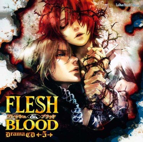 ルボー・サウンドコレクション ドラマCD FLESH&BLOOD 5