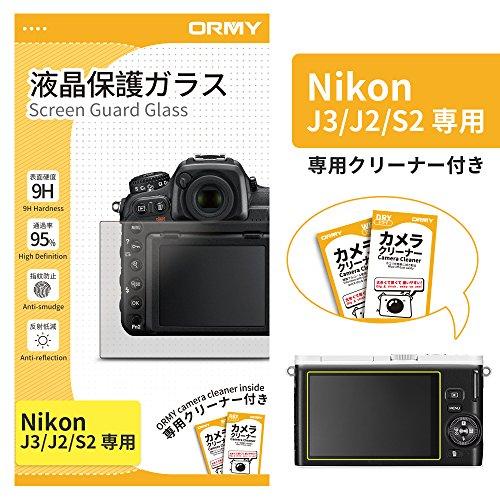 0.3mm強化ガラス ORMY Nikon J3/J2/S2用 液晶保護ガラス 液晶保護フィルム 超薄/高鮮明/硬度9H/ラウンドエッジ加工