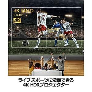 BenQ ホームプロジェクター TK800 (DLP/4K/3000lm/HDR10対応/スポーツ観戦)