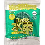 日本生化学 美SPA水素EX エメラルドグリーンの湯色 25g