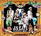 amazing blue(初回生産限定盤)(DVD付)()