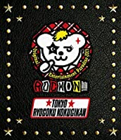 Original Entertainment Paradise 2013 ROCK ON!!!! 両国国技館 Blu-ray Disc