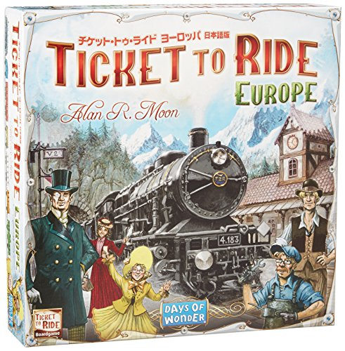 チケット・トゥ・ライド ヨーロッパ (日本語版) -