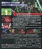 機動戦士ガンダムUC(ユニコーン) [Mobile Suit Gundam UC] 3 [Blu-ray] 画像