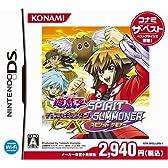 遊戯王デュアルモンスターズGX Spirit Summoner コナミ・ザ・ベスト