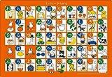 50ピース 子供向けパズル ミッフィーひらがな ピクチュアパズル