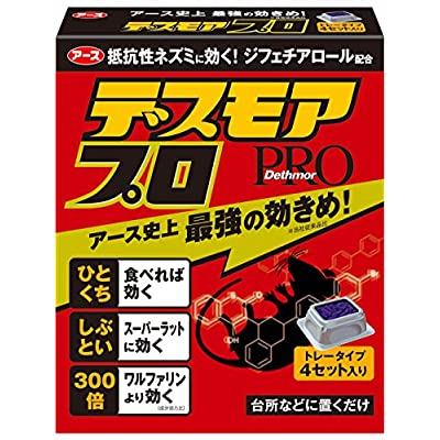 アース製薬 デスモアプロ トレータイプ ネズミ駆除剤 4トレー入