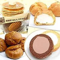 糖質制限スイーツお試しセット【全て低糖質で糖質制限中・ダイエット中の方にオススメのパンとスイーツのお得なパックです!】