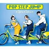 【Amazon.co.jp限定】ポップ・ステップ・ジャンプ! (初回生産限定盤) (Blu-ray Disc付) (デカジャケット付)