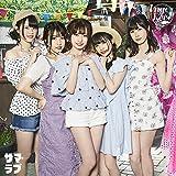 【Amazon.co.jp限定】サマ☆ラブ[初回限定盤](CD+Blu-ray)(デカジャケット・初回限定盤バージョン付き)