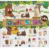 カプセルコレクション 森のおもちゃ屋さん 全8種セット ガチャガチャ