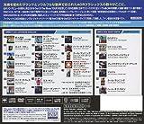 グレイテスト・ヒッツ-ジャパニーズ・シングル・コレクション-(DVD付)(特典なし) 画像