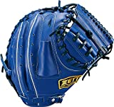 ZETT(ゼット) 野球 軟式 キャッチャー ミット デュアルキャッチ (右投げ用) BRCB34712 ブルー
