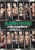 WWE エリミネーション・チェンバー2012 [DVD]