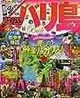 まっぷる バリ島 (まっぷるマガジン)