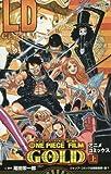 ONE PIECE FILM GOLD (上) (ジャンプコミックス)