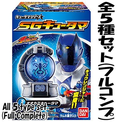 宇宙戦隊キュウレンジャー SGキュータマ 【全5種セット(フルコンプ)】