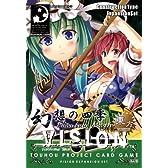 東方Project Phantom Magic Vision ~幻想の四季~ スターターシリーズ 4thエキスパンション
