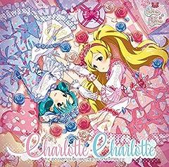 だってあなたはプリンセス♪Charlotte・CharlotteのCDジャケット