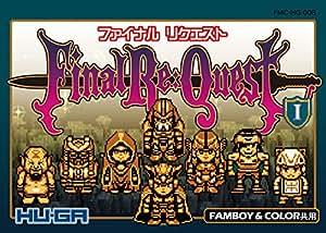 Final Re:Quest ファイナルリクエスト(1) [DVD]