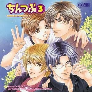 Dramatic CD Collection ちんつぶ3 CHINKO NO TSUBUYAKI3