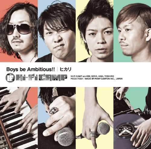 Boys be Ambitious!!/ヒカリ