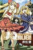 UQ HOLDER!(10) (講談社コミックス)