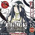 深山フギンの漫画版「オーバーロード」第9巻が26日発売