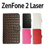 ASUS ZenFone2 Laser ZE500KL 用 編み込み風 オーダーメイド 手帳型ケース ダークブラウン TPUケース内蔵 [ 編み込み あみこみ 格子 Zenfone2Laser LASER ZenFone2Laser スマホ スマートフォン ケース カバー 手帳 ゼンフォン2レザー ZE500KL TPU 手作り ]