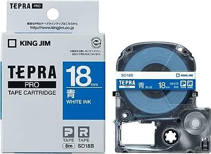 キングジム テープカートリッジ テプラPRO SD18B 18mm 青/白文字