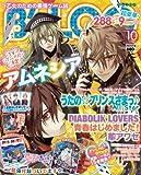 B's-LOG (ビーズログ) 2012年 10月号 [雑誌]