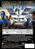 X-MEN:フューチャー&パスト [DVD] 画像