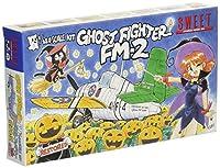 スイート 1/144 ゴーストファイター FM-2 プラモデルキット 2機入り 14108