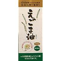 朝日 低温圧搾一番搾り 酸化防止新鮮ボトル えごま油 340g