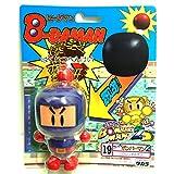 ビーダマン 19 爆裂変形 スーパーボンバーマン2 バクレツあおボン