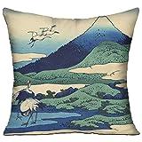 相州梅沢庄 高品質 低反発 座布団 クッション 椅子用 かわいい オシャレ 寝具 中袋 中身:綿