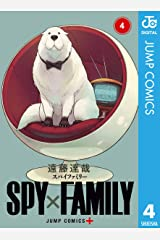 SPY×FAMILY 4 (ジャンプコミックスDIGITAL) Kindle版