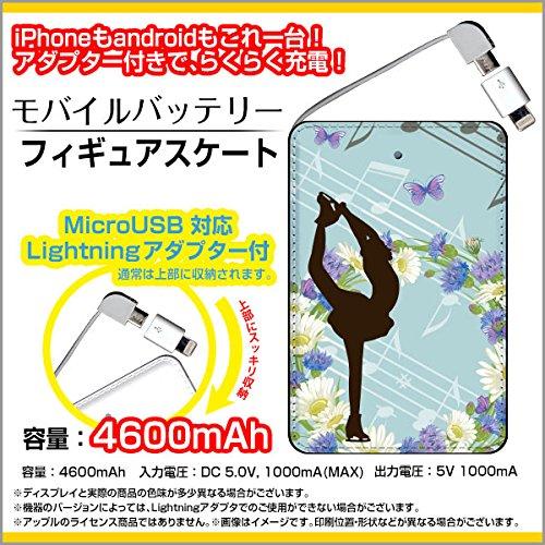 モバイルバッテリー 4600mAh フィギュアスケート ガー...