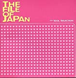 THE FILE OF JAPAN~VOL.1アイドル編